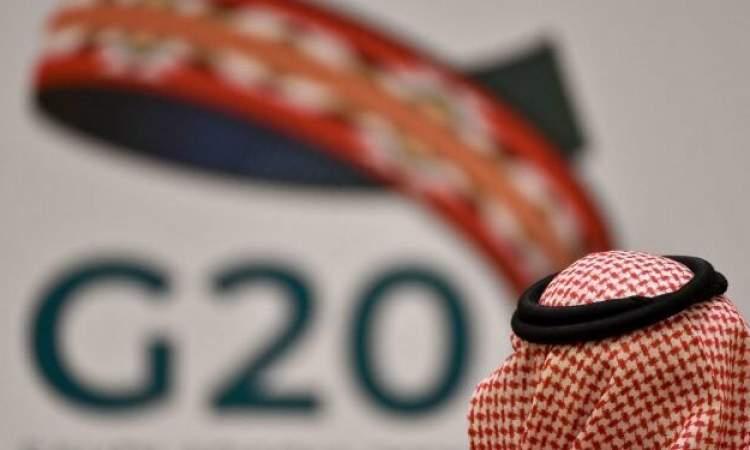 جرائم التعزير المنظمة في المملكة العربية السعودية